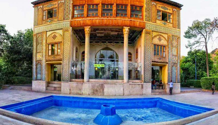 Delgosha Garden - Shiraz Top Attractions - TAP Persia