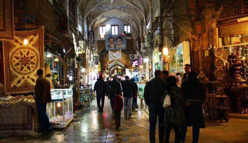 Qeysarie Bazaar - Isfahan