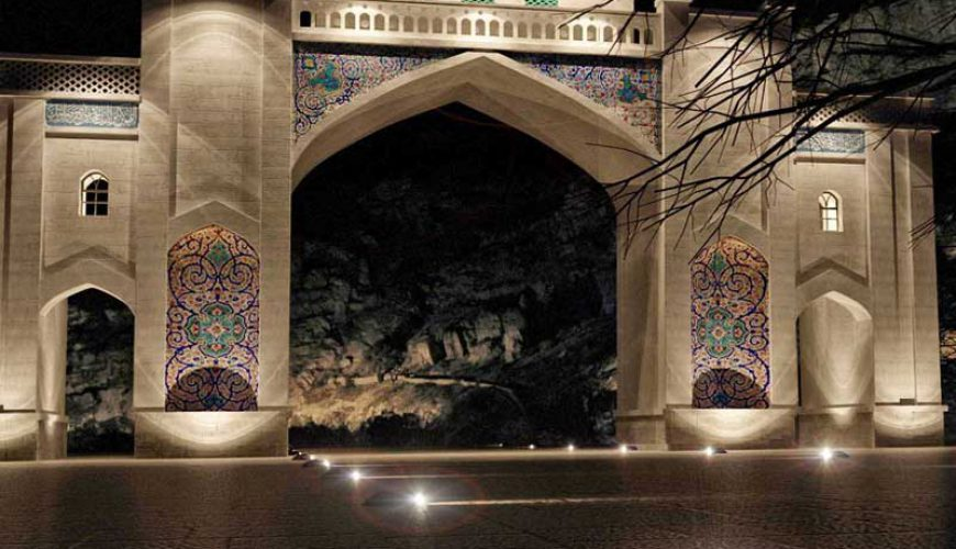 Quran Gate - Shiraz