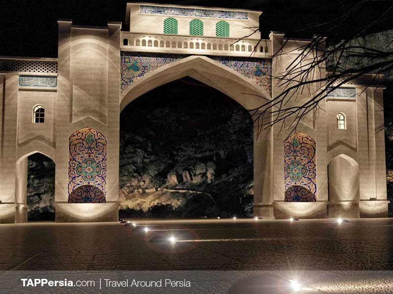 Quran Gate - Shiraz