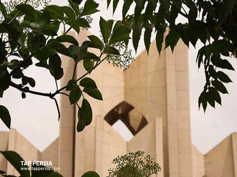 Zoroastrian's Cemetery - Iran