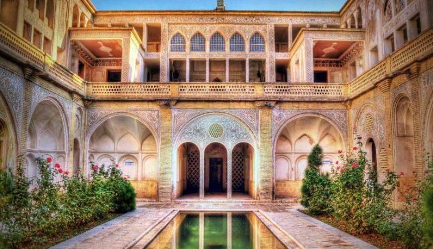 Abbasi House - Kashan