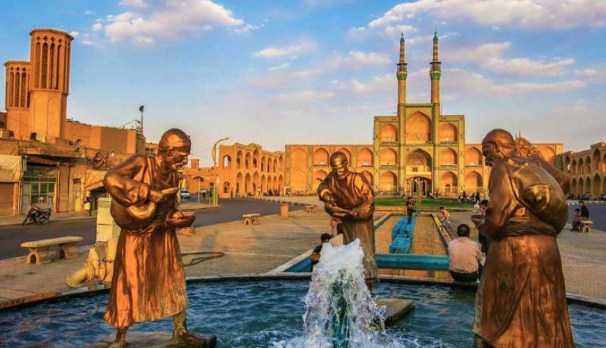 Amir Chakhmagh Complex - Yazd