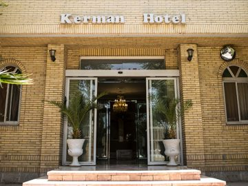 Online Booking Kerman Hotel - Kerman - Travel to Iran | Tap Persia