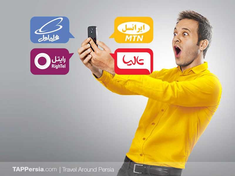 Iran Internet & cimcard