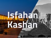 Isfahan to Kashan tappersia