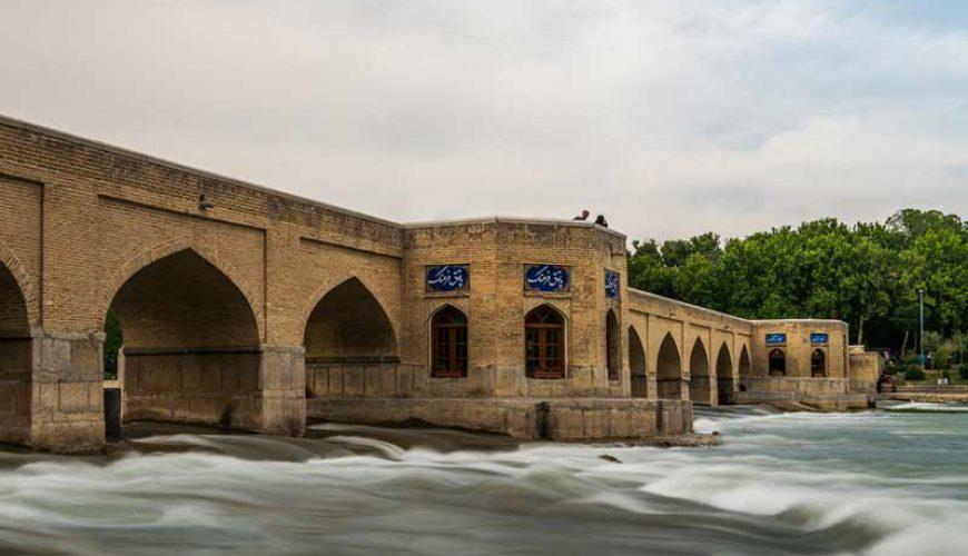 Jui Bridge-Isfahan