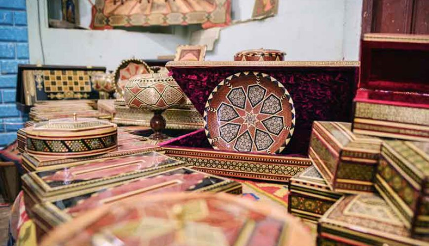 Khatam - Isfahan