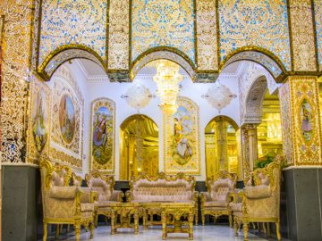 Online Booking Zohreh Hotel - Isfahan - Budget Travel To Iran | TAP Persia