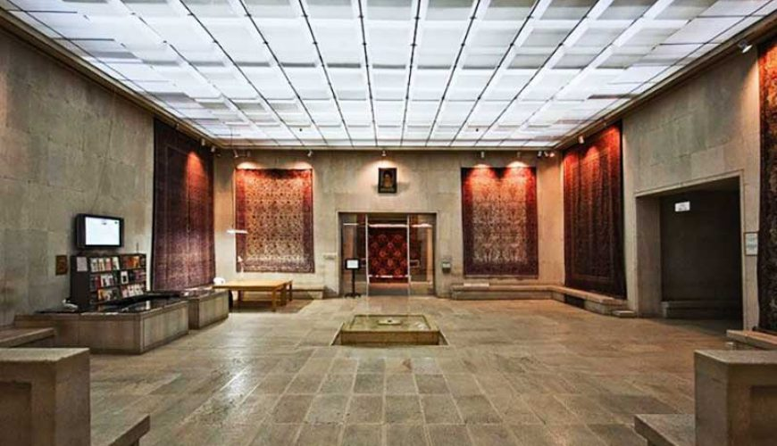 Carpet Museum Iran-