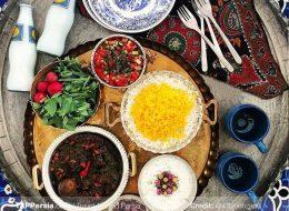 Isfahan Recipe as a Souvenir