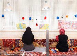 Persian Carpet - Isfahan - Haghighi Carpet