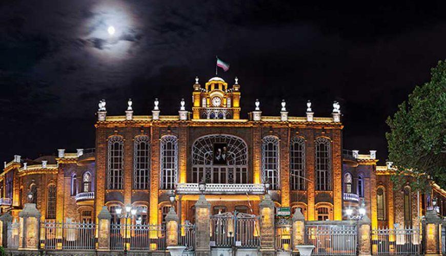 Tabriz Municipality Palace - Tabriz