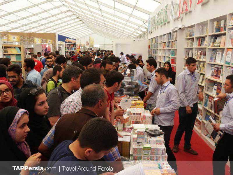 Tehran International Book Fair| Iran Event