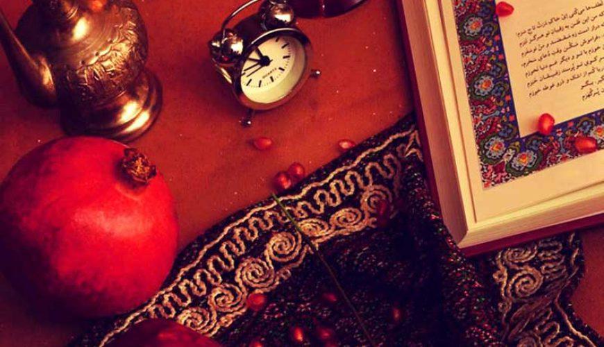Yalda Festival - Iran Budget Event | TAP Persia