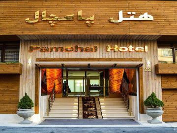 Pamchal Hotel - Tehran - Budget Travel To Iran | TAP Persia