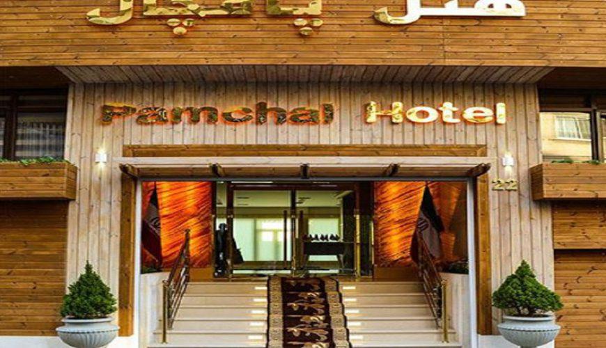 Pamchal Hotel - Tehran - Budget Travel To Iran | TAP Persia