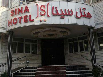 Sina Hotel - Tabriz - Budget Travel To Iran | TAP Persia