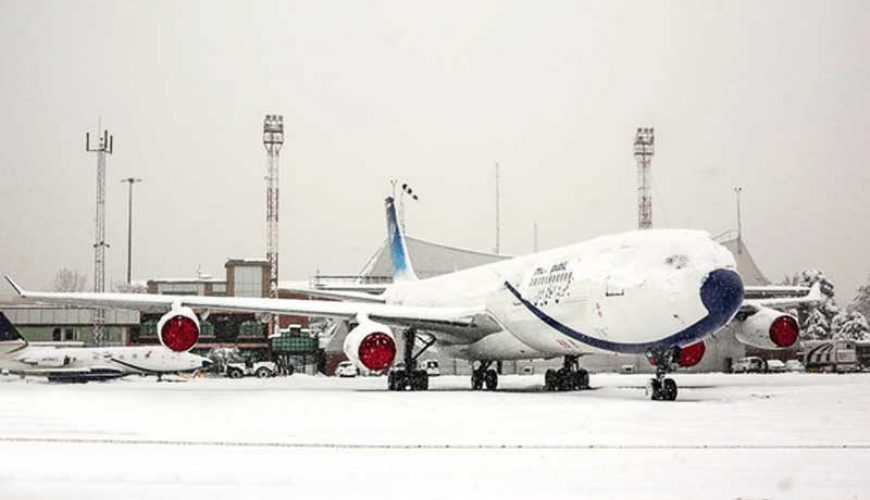 Snow in Tehran - TAPPersia