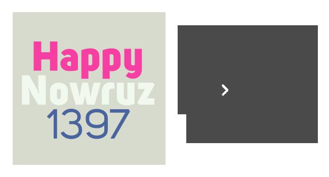 Happy Nowruz 1397