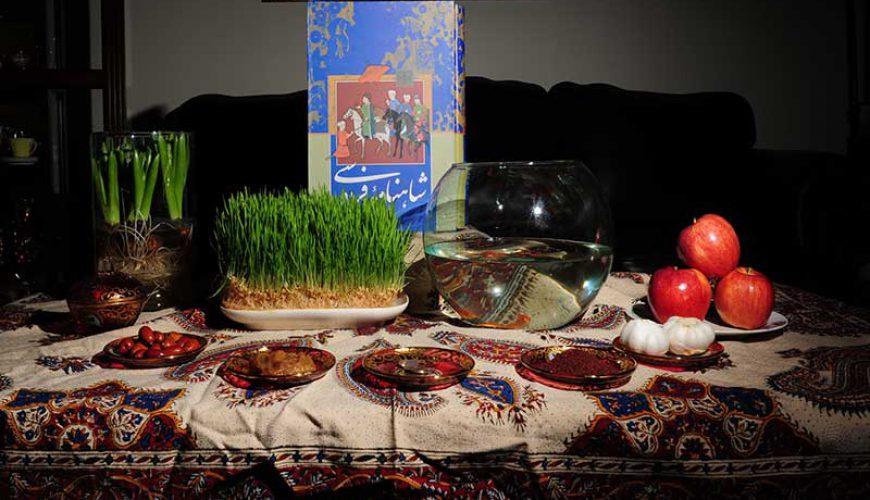 HaftSin Iran TAP Persia