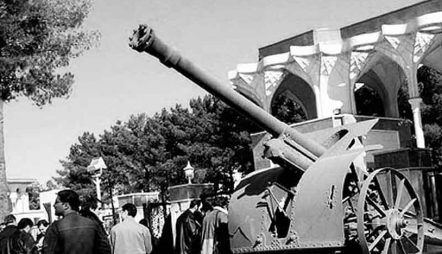 Holy Defense Museum of Kerman - TAPPersia