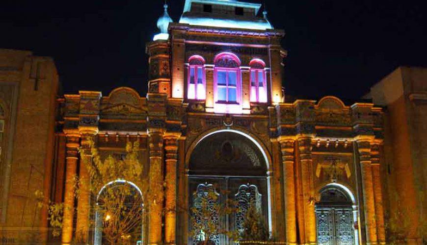 Kerman National Library -TAP Persia
