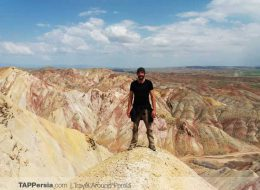 Tabriz Colorful Mountains - Ala Daglar - TAP Persia