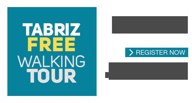Tabriz Free Walking Tour - TAP Persia