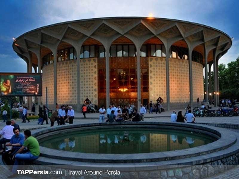 Non Muslim Perspective On The Revolution Of Imam Hussain: City Theatre - Tehran's Cinematic Capital