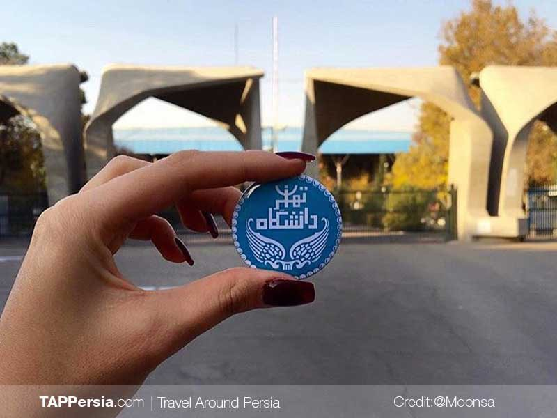 University of Tehran-Tehran-Top Attractions-TAP Persia