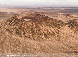 Gandom Beryan Tour-TAP Persia