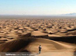 Rig-e Yalan Tour-TAP Persia