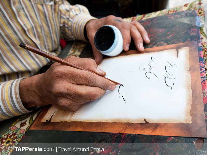 Persian Calligraphy - blog - Tappersia