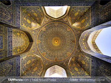 Shah Mosque - Isfahan -TAP Persia