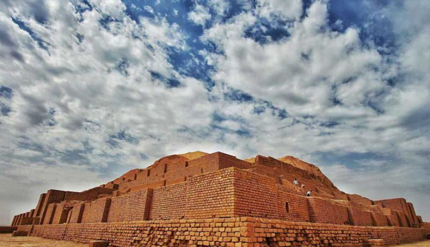 tchogha zanbil - UNESCO Sites- TAPPersia
