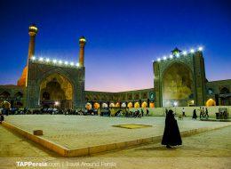 Isfahan Daily Tour, Atiq Square - Isfahan Tours - TAP Persia