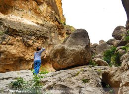 Ilam and The Glorious Shadad Canyon - Ilam Tours - TAP Persia