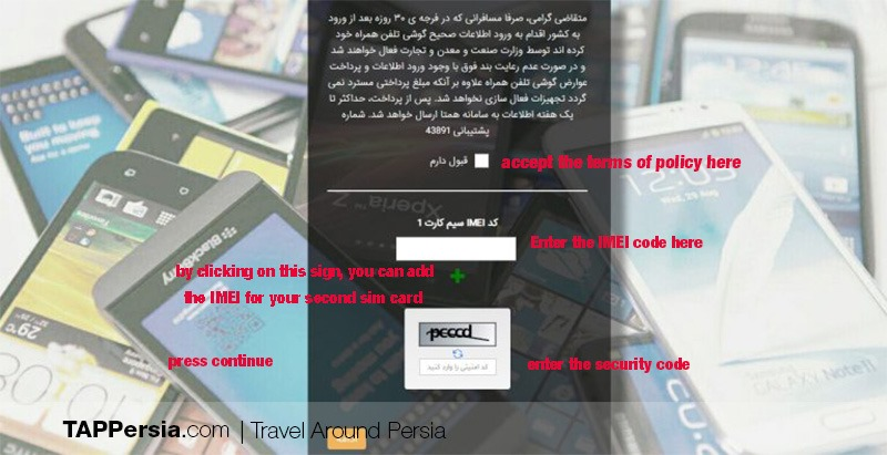 Ultimate Guide to register cellphone in Iran -