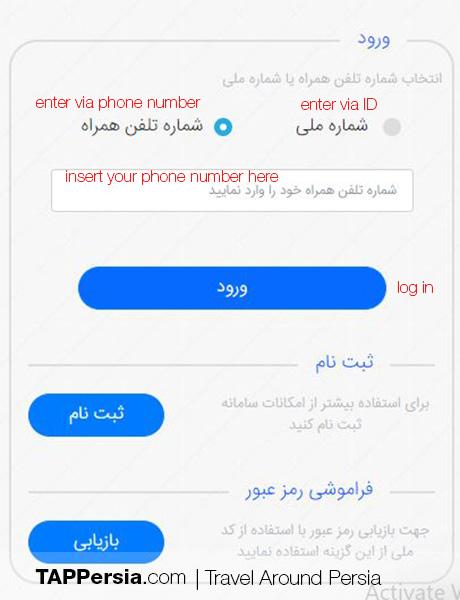 hw to enter HAMTA website