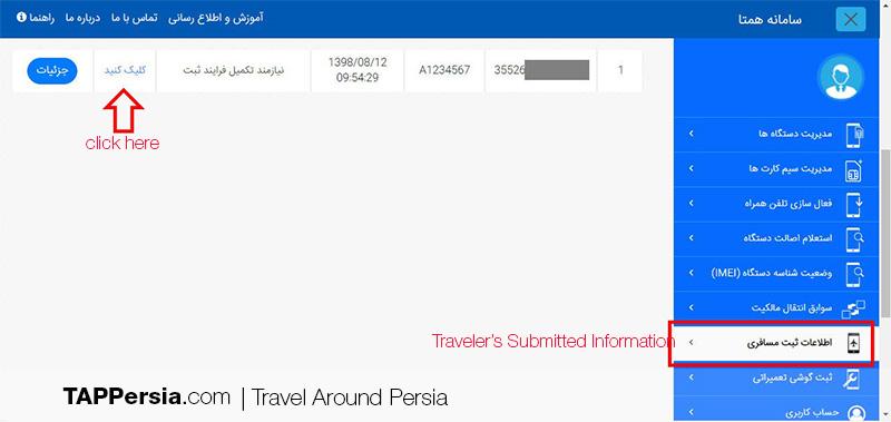HAMTA website - activation code for registry
