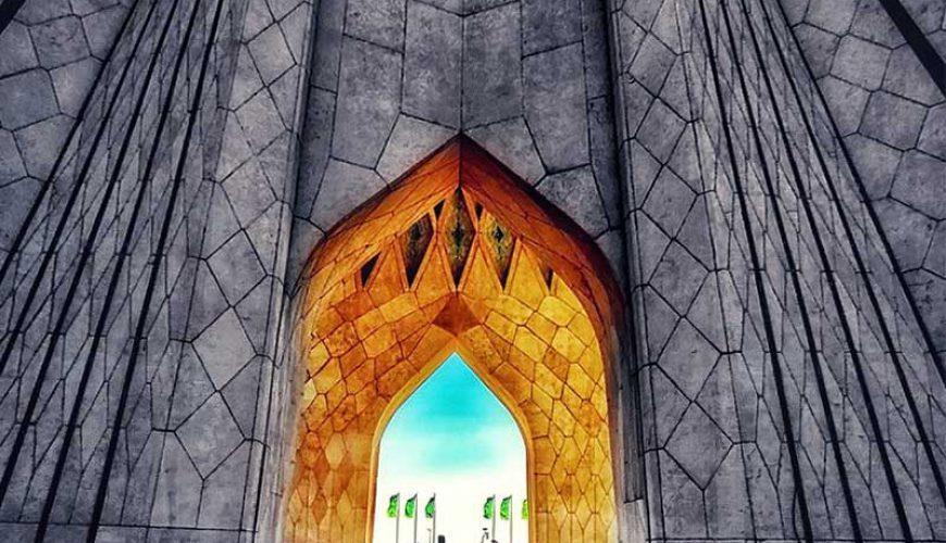 Tehran Metropolis Extended Tour - Tehran Tours - TAP Persia