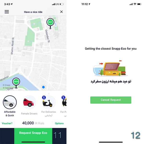 Uber in Iran? Try Snapp - Iran Travel Tips - TAP Persia