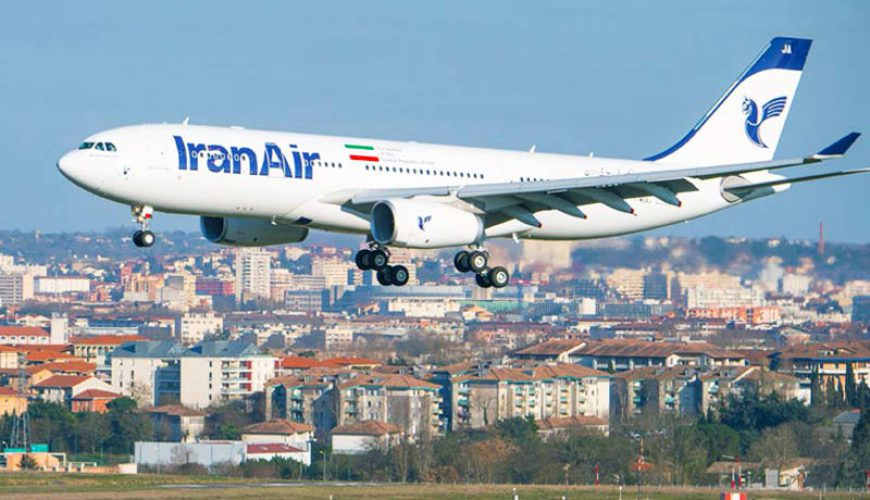 Iran Domestic Flights - Iran Travel Tips - TAP Persia