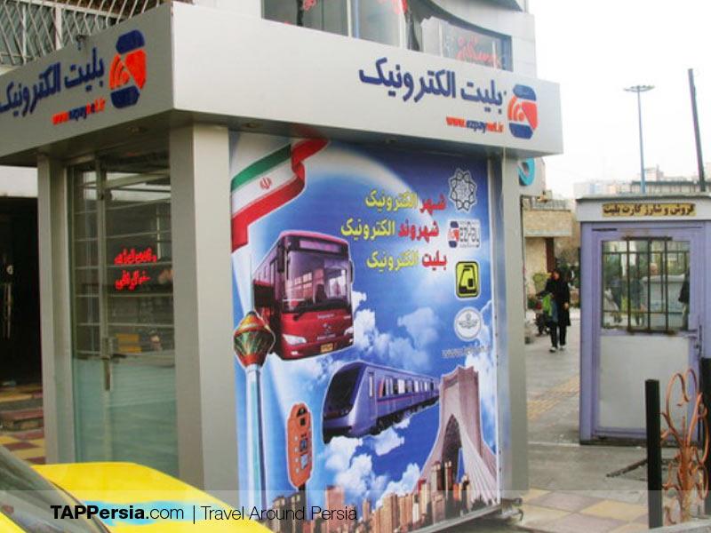 Get a metro ticket in Esfahan
