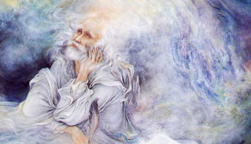 Hafez - Persian Poet
