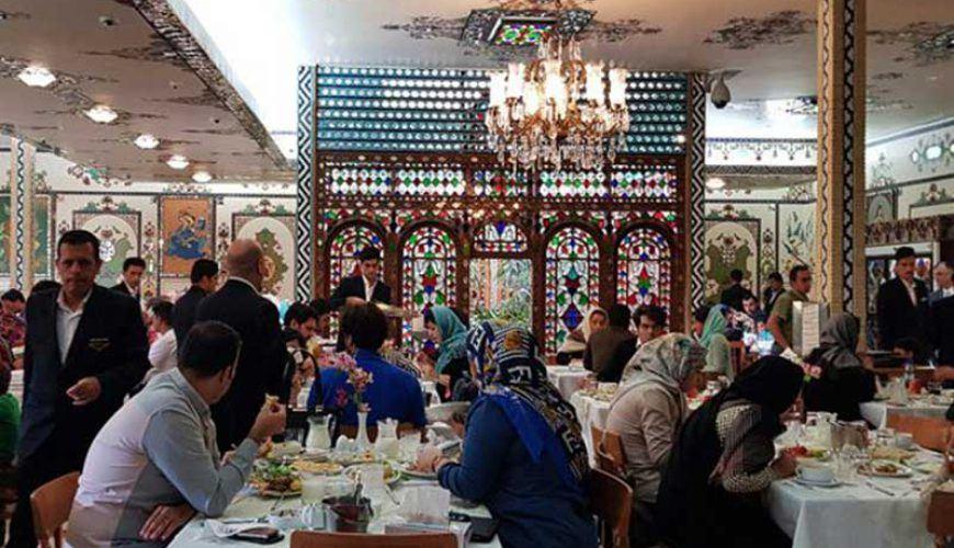 Shahrzad Restaurant