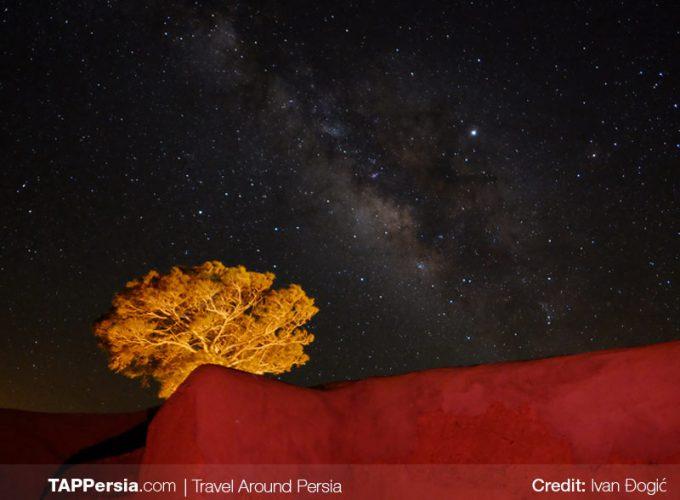 Travel Around Persia |  Plan Your Budget Trip to Iran