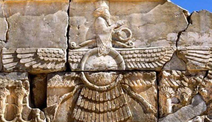 Zoroastrianism in Iran