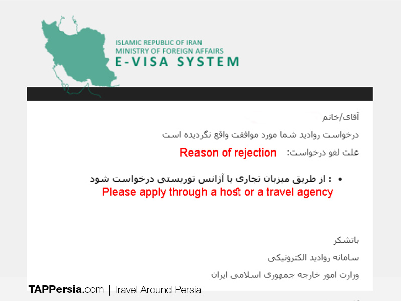 Iran e-visa Rejection